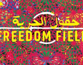 Naziha Arebi's Post-Revolution Libya Female Football Team Documentary FREEDOM FIELDS In Cinemas 31 May 2019.