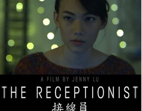 Britflicks Visits The Set Of Jenny Lu's THE RECEPTIONIST 接線員